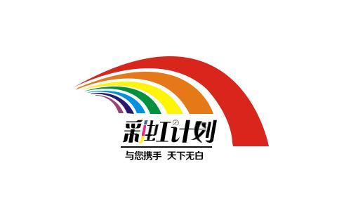武汉环亚白癜风医院'彩虹计划'
